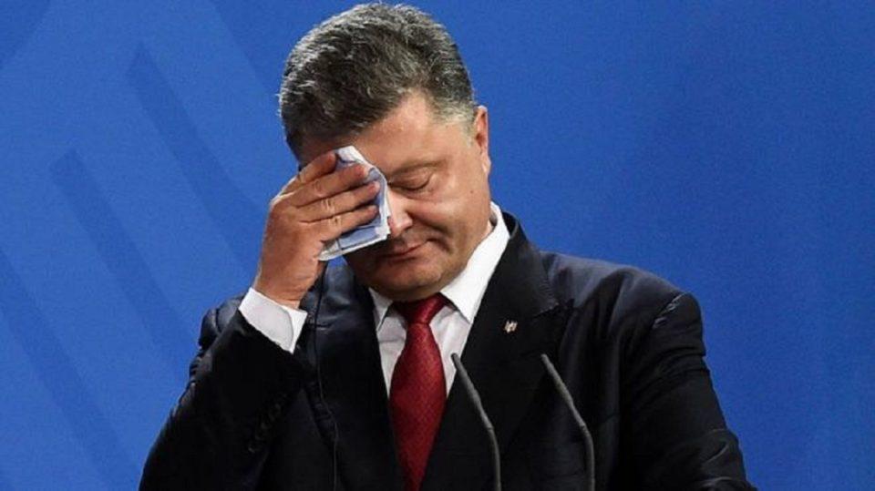 Останні 10 указів Петра Порошенка на посаді Президента України      Терміново новини Тернополя