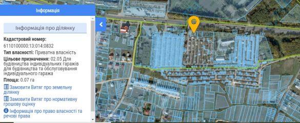 Скрін із Кадастрової карти. Ділянка, утворена шляхом об'єднання