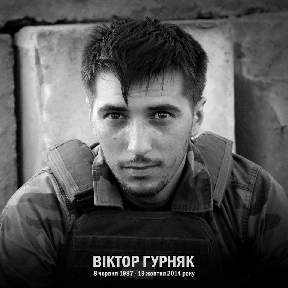 У Тернополі молитимуться за Віктора Гурняка