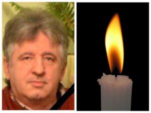 Помер тернопільський викладач