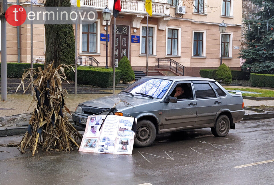 zemlynskyj-protest