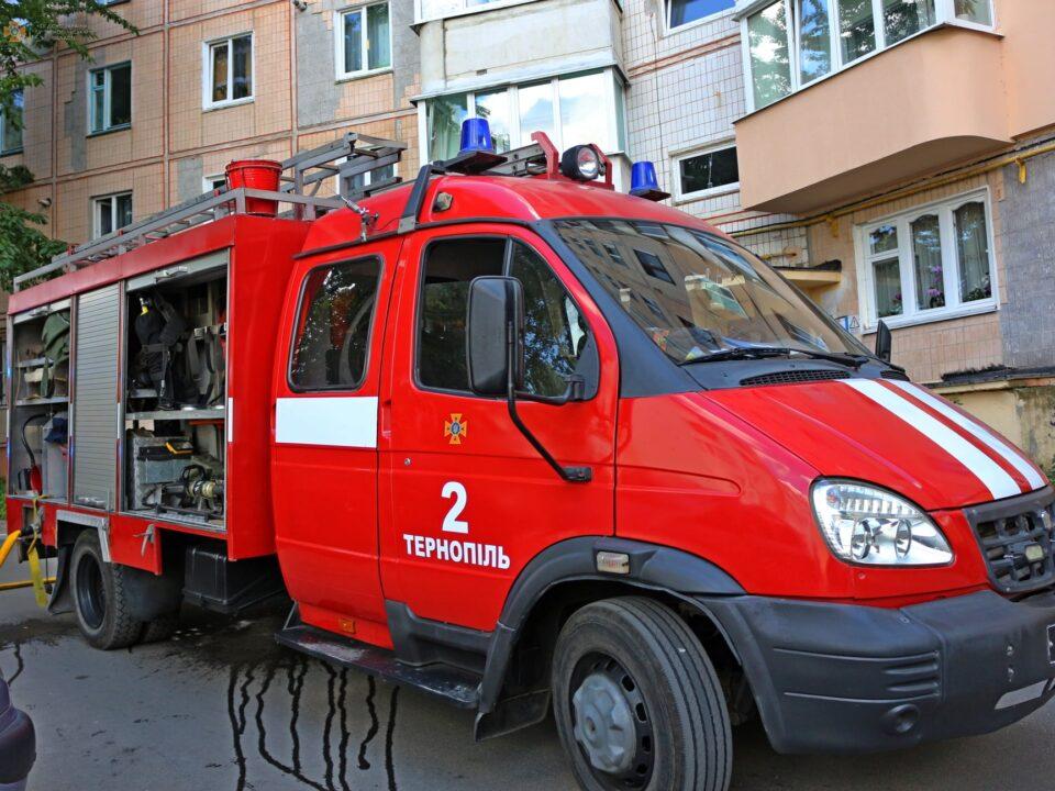 Пожежа на Лучаківського