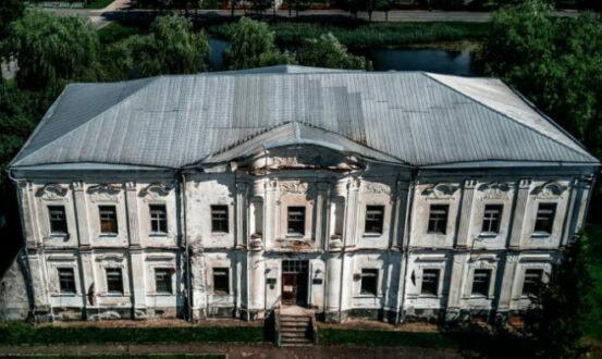 Палац Радзивілів Дятлово